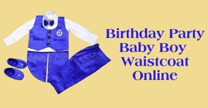 Baby Boy Birthday Party Waistcoat Online