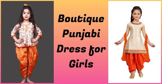 Punjabi Dress for Girls, Boutique Suits Party Wear Amritsar
