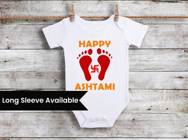 First Kanjak Baby Romper Gift