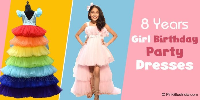 8 Years Girl Birthday Party Dresses
