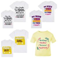 Personalized T-shirts for Family