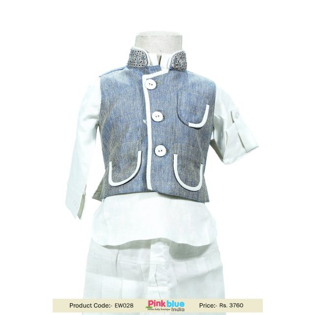 Kids Baby Boy Breeches Kurta Pajama Set and Angrakha Style Readymade Jacket