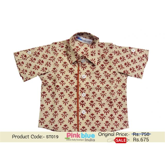Baby Boys Beige Cotton Floral Print Shirt 0-6 Months