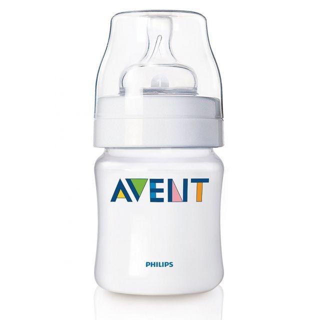 classic feeding baby bottle