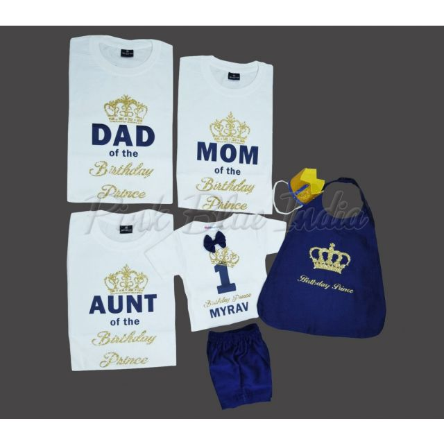Family Custom Name Outfits - Indian Family Matching T-shirts, birthday Outfit