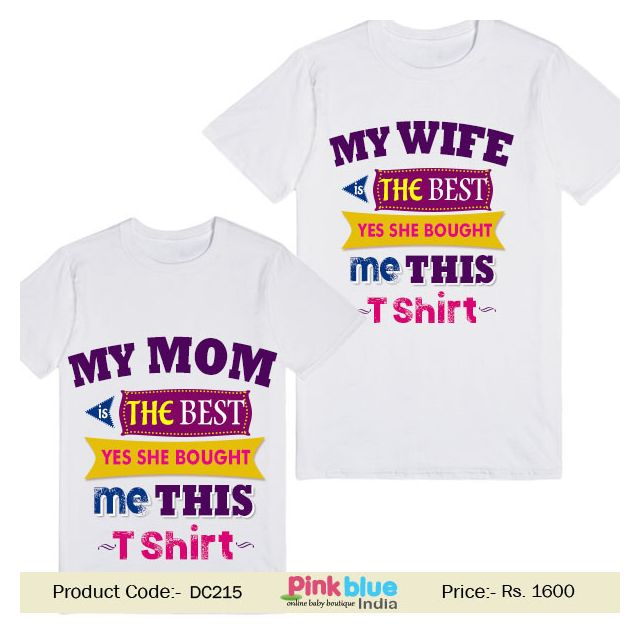 Personalized Father & Son T-Shirt Baby Tee online India