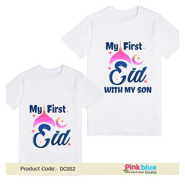 Ramadan T-shirt, Eid Mubarak T-shirt, Muslim Clothes Online