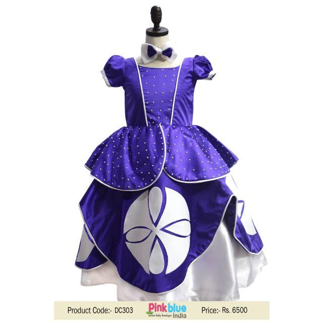 Princess Sofia the First Birthday Dress, Little Girl Sofia Gown, Disney Costume