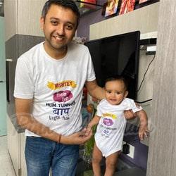 Father Son Matching T-shirt